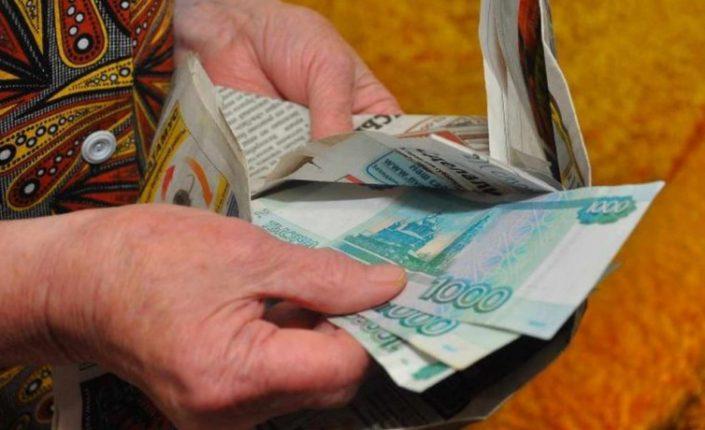 Мошенники похитили у пенсионерки крупную сумму