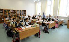 В школах Ярославля усилят безопасность